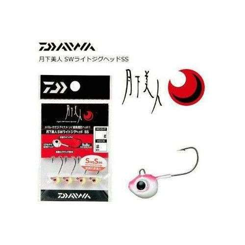 Daiwa JIG HEAD SW LIGHT