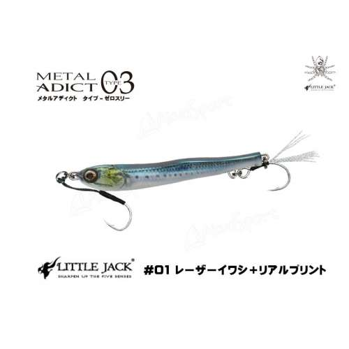 Little Jack METAL ADICT TYPE 03