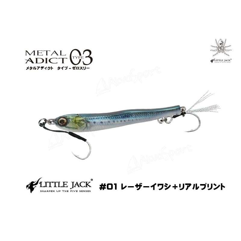 Little Jack METAL ADICT TYPE 03